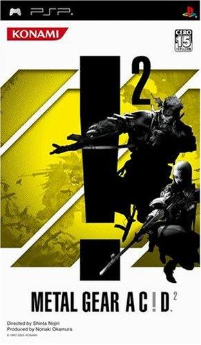 Metal Gear Acid 2 [Japan Import] (Metal Gear Acid 2 compare prices)
