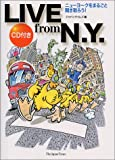 LIVE from N.Y.―ニューヨークをまるごと聞き取ろう!  [CD1枚付き]