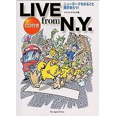 LIVE from N.Y.�\�j���[���[�N���܂邲�ƕ�����낤!  [CD1���t��]