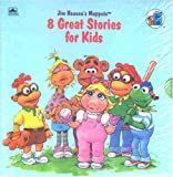 Jim Henson's Muppets 8 Great Stories for Kids (Boxed Set, Volumes 1-8)