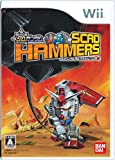 SD Gundam: Scad Hammers [Japan Import]