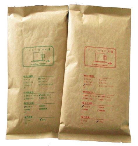 【 コーヒーばか 】の店 感動 コーヒー お試し 福袋 ブラジル (150g). マンデリン (150g) [豆のまま(オススメ)] メール便