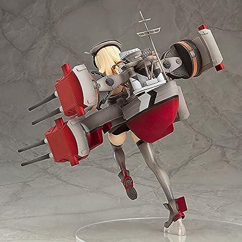 艦隊これくしょん ‐艦これ‐ Bismarck改 1/8スケール ABS&PVC製 塗装済み完成品フィギュア