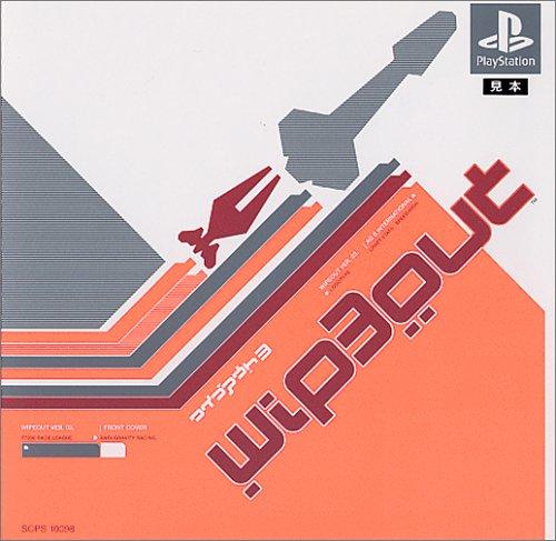 WIP30UT ワイプアウト3