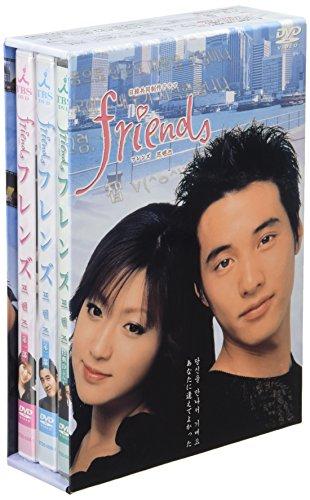 フレンズ ― メモリアル・ボックス [DVD]