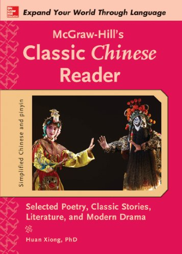 Mcgraw-Hill'S Classic Chinese Reader