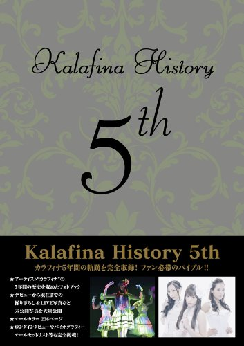 Kalafina History 5th