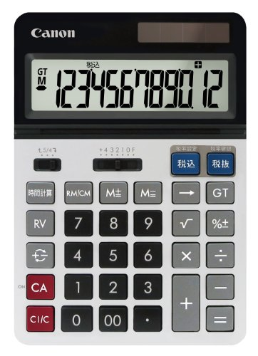 キヤノン プロ仕様電卓 BS-2200TG