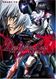Devil May Cry: Level 2 [DVD] [Region 1] [US Import] [NTSC]