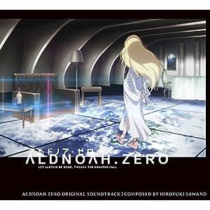 アルドノア・ゼロ オリジナル・サウンドトラック [CD]