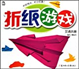 img - for Animals - origami game (Chinese Edition) book / textbook / text book