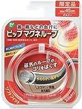 【2008秋 限定品】 ピップ マグネループ ソフトフィット スリムタイプ ボルドー:45cm