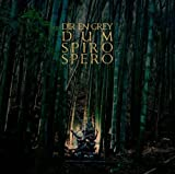 Dum Spiro Spero by The End Records (2011-08-02)