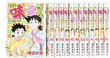 ミスター味っ子2 コミック 全13巻 完結セット (イブニングKC)