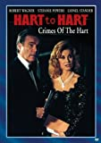 Hart to Hart: Crimes of the Hart Is [DVD] [1994] [Region 1] [US Import] [NTSC]