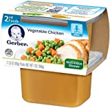 Gerber 2nd Foods, Vegetable and Chicken, 7-Ounce (Pack of 8)