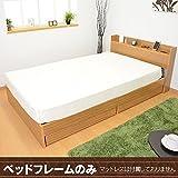 (DORIS) 収納 ベッド シングル フレームのみ 【ファンシー シングル ウォールナット】 組み立て式 コンセント付き キズに強いメラミン塗装