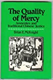 img - for The Quality of Mercy: Amnesties and Traditional Chinese Justice book / textbook / text book