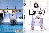 Laundry [ランドリー][レンタル落ち]