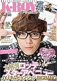 K-BOY Paradise Vol.02 (扶桑社MOOK)
