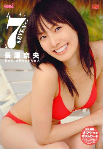 長澤奈央 7 SEVEN