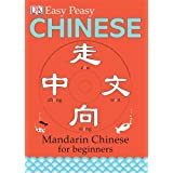 Easy Peasy Chinese: Mandarin Chinese for Beginners (Reissues Education 2014)by Elinor Greenwood
