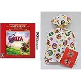 ハッピープライスセレクション ゼルダの伝説 時のオカリナ 3D - 3DS + 【Amazon.co.jp限定】 ギフトラッピングキット(小) (マリオキャラクター デザイン) セット