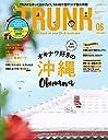 TRUNK〔トランク〕Vol.6 (NEKO MOOK)