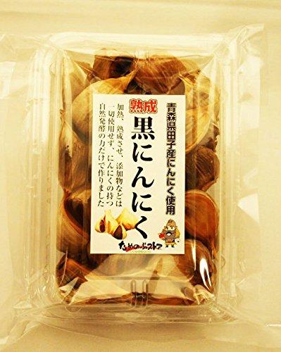 http://macaro-ni.jp/28624