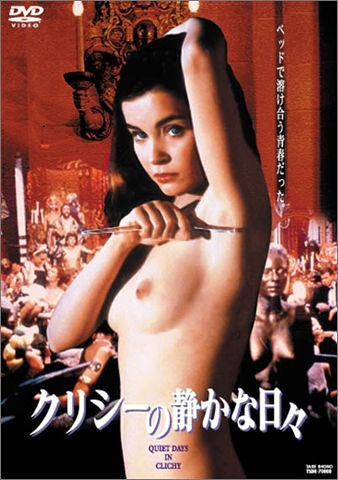���ꥷ�����Ť�����ҥإ�̵�����ǡ� [DVD]
