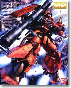 Gundam MS-06R-2 Zaku II Johnny Ridden Custom Ver 2.0 MG 1/100 Scale