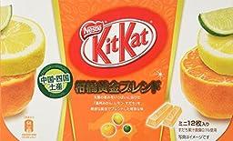 Japanese Kit Kat - Kankitsu (Citrus Mix) Chocolate Box 5.2oz (12 Mini Bar)