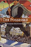Image of The Possessed (Annotated with Biography)