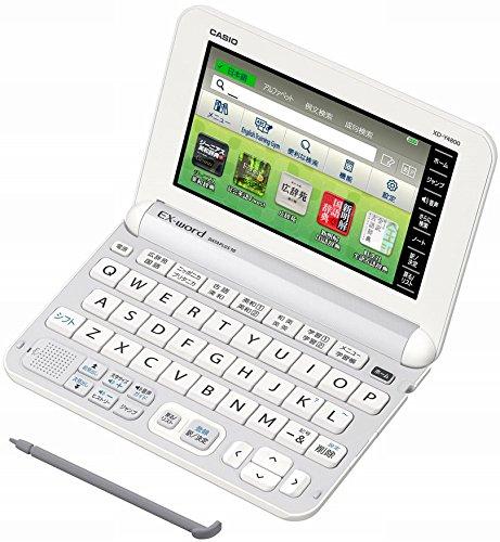 カシオ 電子辞書 エクスワード 高校生モデル XD-Y4800WE ホワイト コンテンツ170