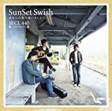 HOMERUN♪SunSet Swish