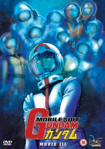 Mobile Suit Gundam Movie 3 [DVD]