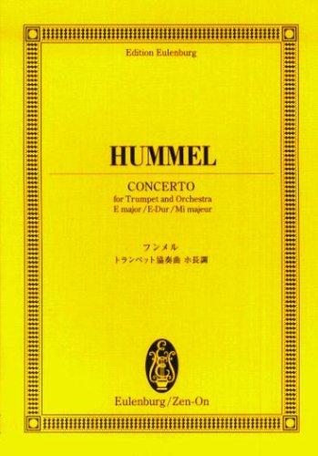 フンメル トランペット協奏曲ホ長調
