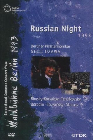 Waldbuhne in Berlin: Russian Night [DVD] [2002]