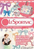 LESPORTSAC 日本上陸 HAPPY 25th ANNIVERSARY! 2013 SPRING/SUMMER style2 ボウ (宝島社ブランドムック)