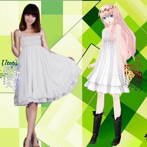 VOCALOID CV03 Megurine cosplay Dress