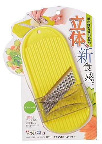 パール金属 ベジクラ ポテト やさい 波形 スライサー 【日本製】 C-294