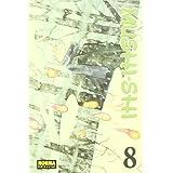 MUSHI-SHI 08