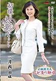 初撮り人妻ドキュメント (JRZD-443) [DVD]