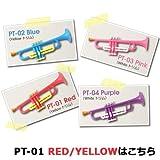 Tiger Trumpet PT-01 Red プラスチック製トランペット
