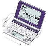 CASIO Ex-word 電子辞書 XD-SP4850NB 90コンテンツ高校生学習 ネイティブ+7ヶ国TTS音声対応 メインパネル+手書きパネル搭載モデル