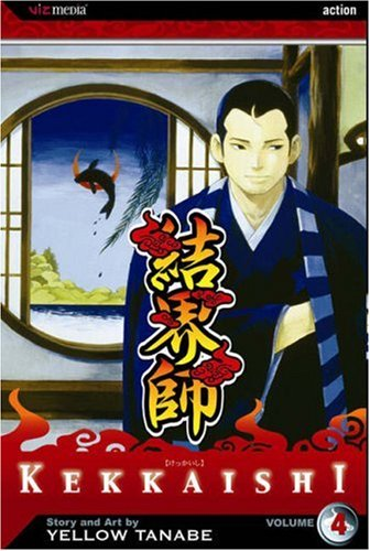 Kekkaishi, Vol. 4