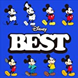 Disney BEST 日本語版 (2枚組ALBUM) ランキングお取り寄せ
