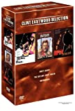 echange, troc The Clint Eastwood Collection (Dirty Harry, The Outlaw Josey Wales, Unforgiven) [Import USA Zone 1]