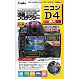 Kenko K85638 LCD Screen Protection Films for Nikon D4 Pack of 3 Transparent