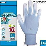 ユニワールド/やわらかフィット ウレタン背抜き手袋/10双セット カラー:ブルー サイズ:L 品番:1510-10P